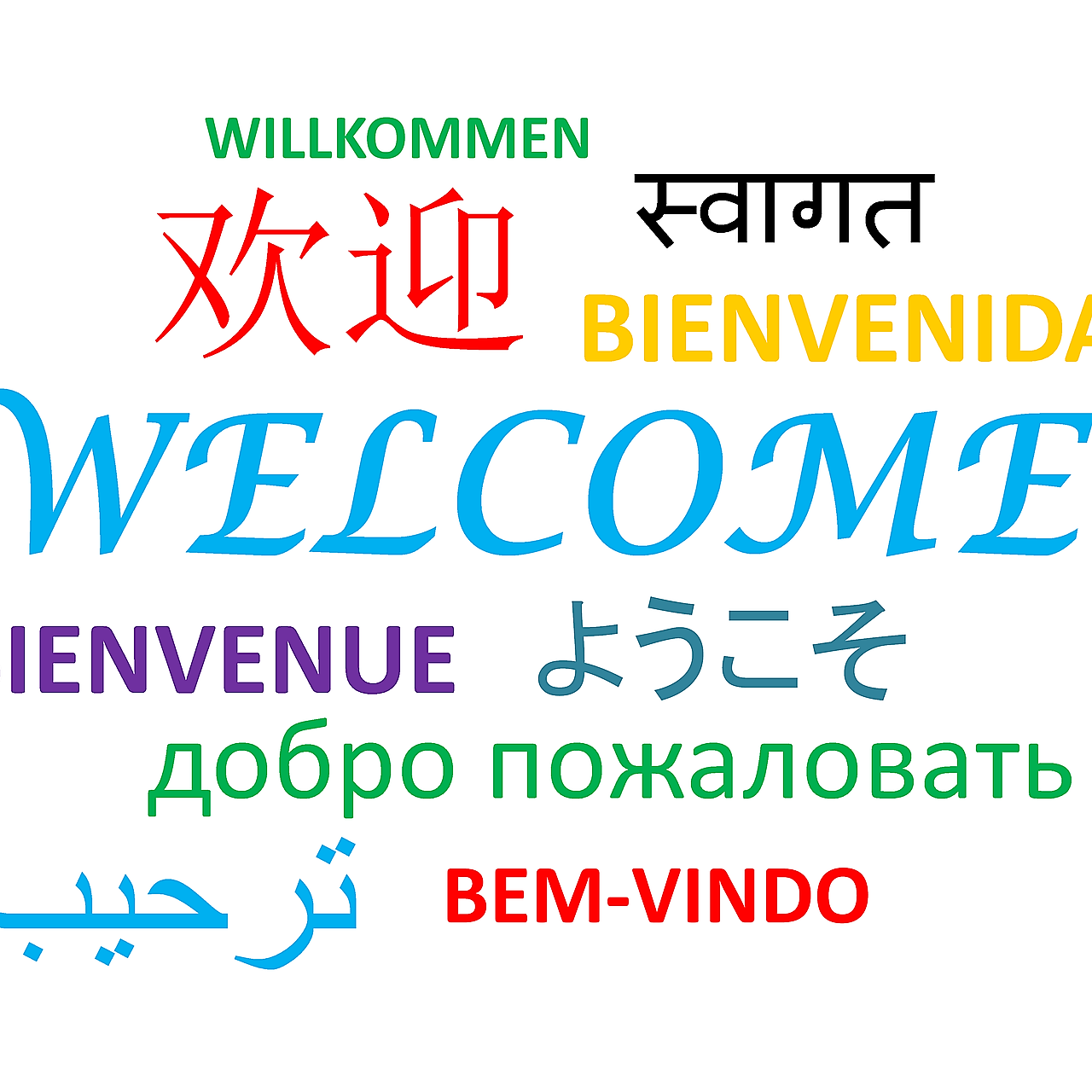 welcome-905562_1920